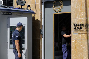 policeman guarding the headquarters of Greece's far-right Golden Dawn