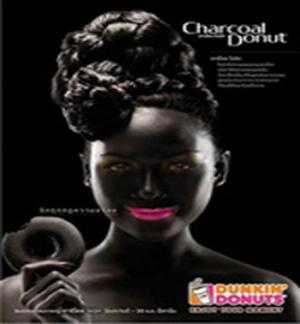 Dunkin Donut uses black face as model in Thailand ad campaign.