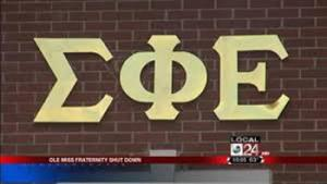 Sigma Phi Epsilon closed its chapter at Ole Miss after three of its members were accused of racist behavior.