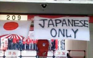 "The banner proclaiming ""Japanese only"" led to a penalty for the Urawa Reds soccer team. Though it was hung up by fans, the team failed to remove the banner in a timely manner and must play their next home game in an empty stadium as punishment."